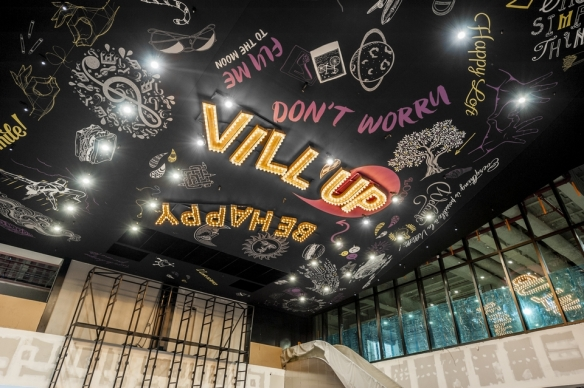 Vill'Up, La Villette